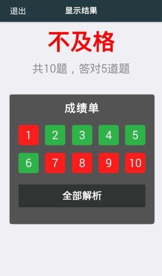 江西普法网考试注册官方入口图3: