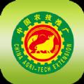 中国农技推广