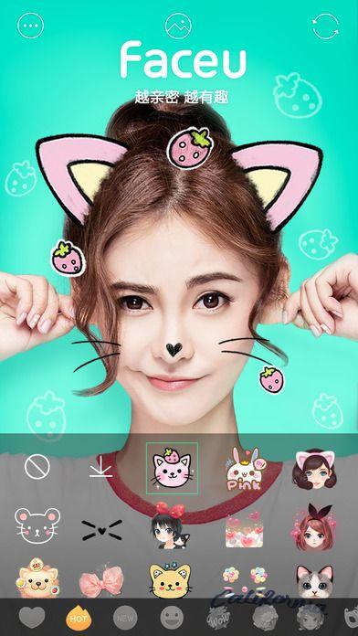 Faceu激萌软件下载官网app图1: