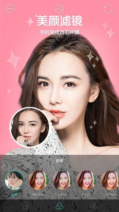 Faceu激萌软件下载官网app图3: