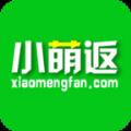 小萌返返利app官网下载手机版 v1.0.0