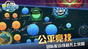 星际冲突官网图5