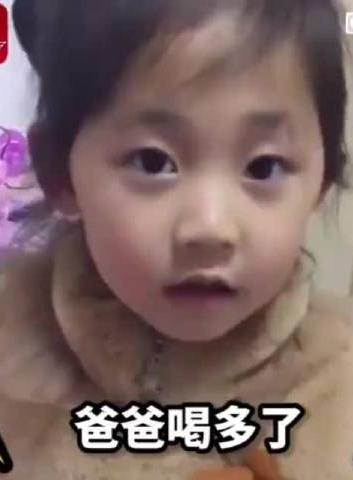东北小姑娘何一诺搞笑视频在哪儿看?何一诺火山小视频id多少?[图]