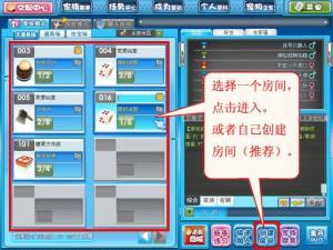 QQ堂手机版图3