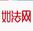2017湖南省如法网学法考试热点事件学习平台官网入口 v1.0
