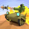迷你坦克战争游戏手机版下载(IronBlaster) v1.5.2