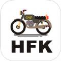 HFK行车记录