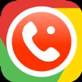 来电萌秀软件app官方下载手机版 v5.3.5