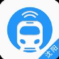 智慧电车官网app下载安装 v5.1.1