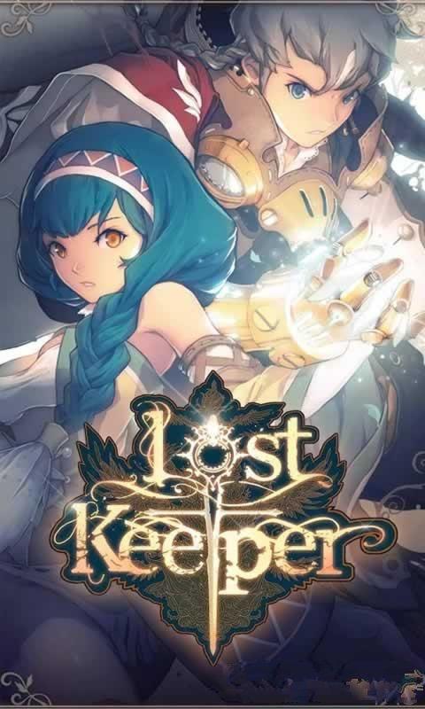 失落的守门人无限金币内购破解版(Lostkeeper)图2: