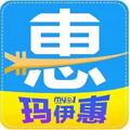 玛伊微享淘官网版
