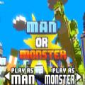 人类与怪兽手机版