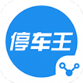 停车王管理官方app手机版客户端下载安装 v1.3.0