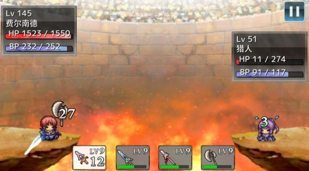 武器投掷RPG2悠久之空岛新手攻略 前中期武器流派选择推荐[图]