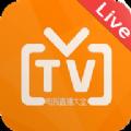 手机电视直播大全官网版app下载安装 v4.1.3