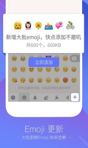 花漾字输入法app图3