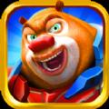 熊出没机甲熊大2游戏官网手机版 v1.0.0