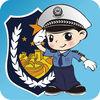 福州交警app官网下载手机版 v1.4.8