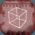 逃离方块生日游戏安卓版下载(Cube Escape Birthday) v2.0.1