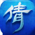 新倩女幽魂手游官网版