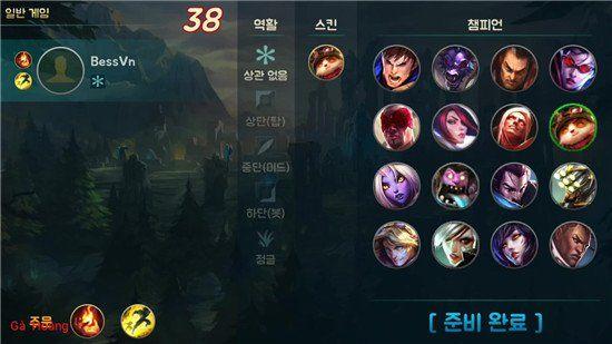 移动联盟韩服安卓中文版图2: