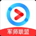 ��酷��l2017下�d安�b官方免�M安卓版 v6.13.1
