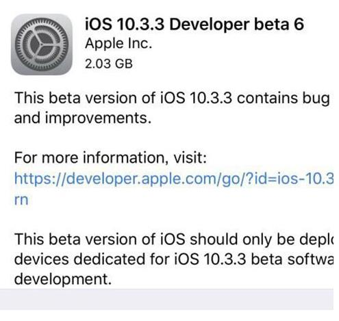 iOS10.3.3 Beta6怎么样?iOS10.3.3 Beta6值得更新吗[图]