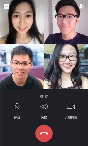 微信6.5.10正式版图1