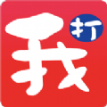 我的打工网招聘官网app下载手机版 v5.4.0