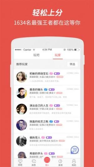 网喵app图3