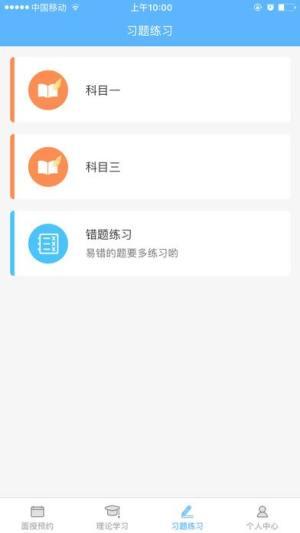 西培学堂官网版图3