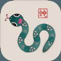 蛇它虫游戏官网最新版 v1.0