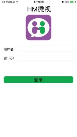 HM微视app图1