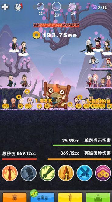 狂点妖妖灵游戏官方安卓版图1: