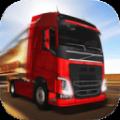 欧洲卡车司机手机版