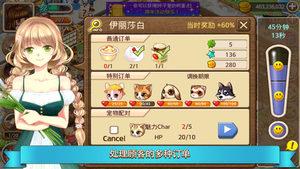 我的宠物公园中文版图1