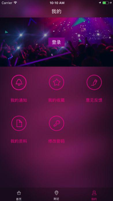 98魔都app官网手机版下载图1: