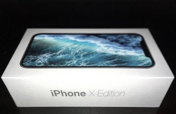 iPhone x edition什么时候上市?iPhone x edition价格多少[图]