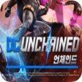 DC解放手游国服中文版官方下载(DC UNCHAINED) v1.2.9