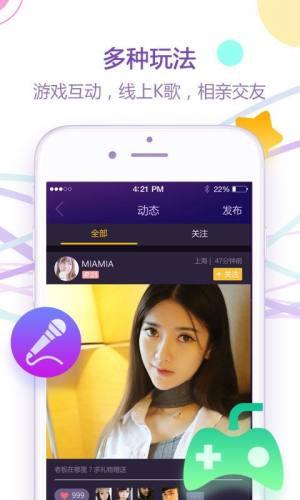 七七语音app图3