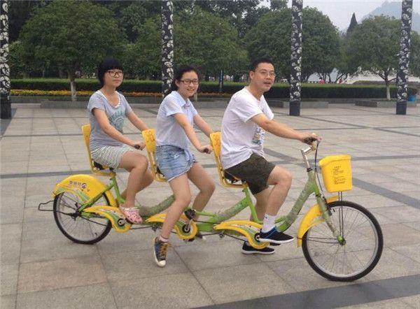 三人共享单车官网版app下载安装图2: