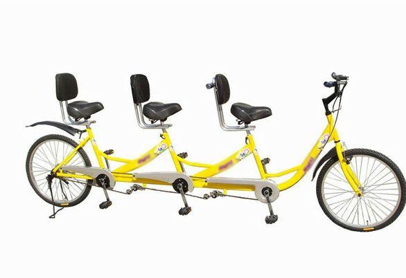 三人共享单车官网版app下载安装图4: