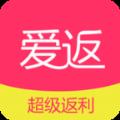 爱返网返利app官网下载手机版 v1.1.5
