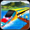 水上火车驾驶模拟器游戏
