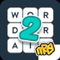 词汇大脑2无限提示中文破解版 v1.7.2