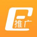 易推广软件下载官网app手机版 v3.33