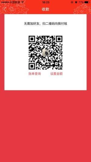工银e安全手机版图1