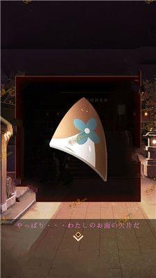 逃离庙会第七关攻略 从庙会的那天逃离全关卡图文通关总汇[多图]图片9
