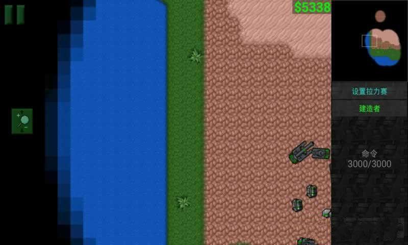 铁锈战争苹果ios版官方下载图2: