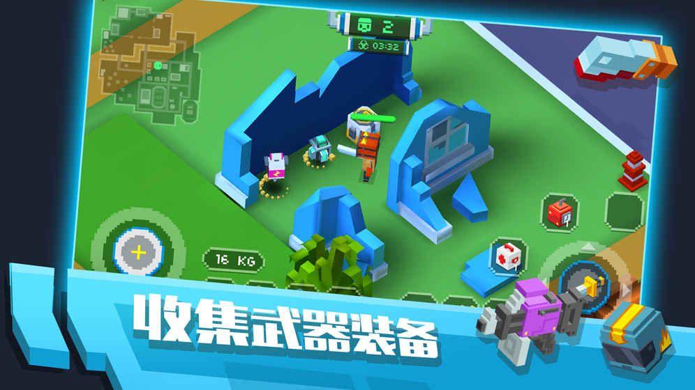 像素求生大逃�⒐俜�iOS�O果版(Pixel Battleground)�D2:
